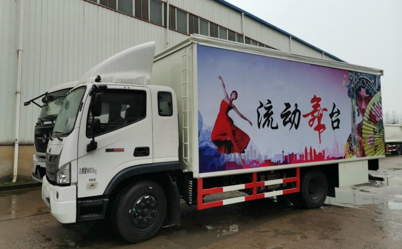 福田瑞沃6米舞台车