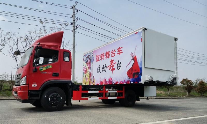 福田新款5-6米车厢新款舞