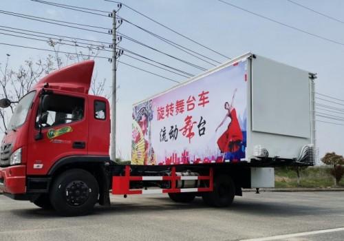 福田新款5-6米车厢新款舞台车