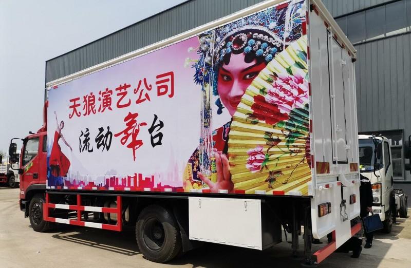福田新款5-6米车厢新款舞台车图片