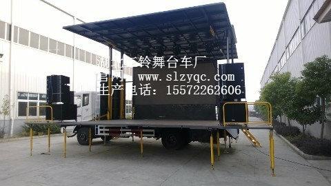 东风LED流动舞台车|LED演出车