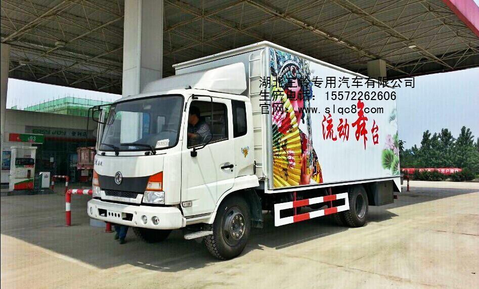 东风嘉运50平米舞台车