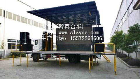 东风嘉运50平米舞台车 图片