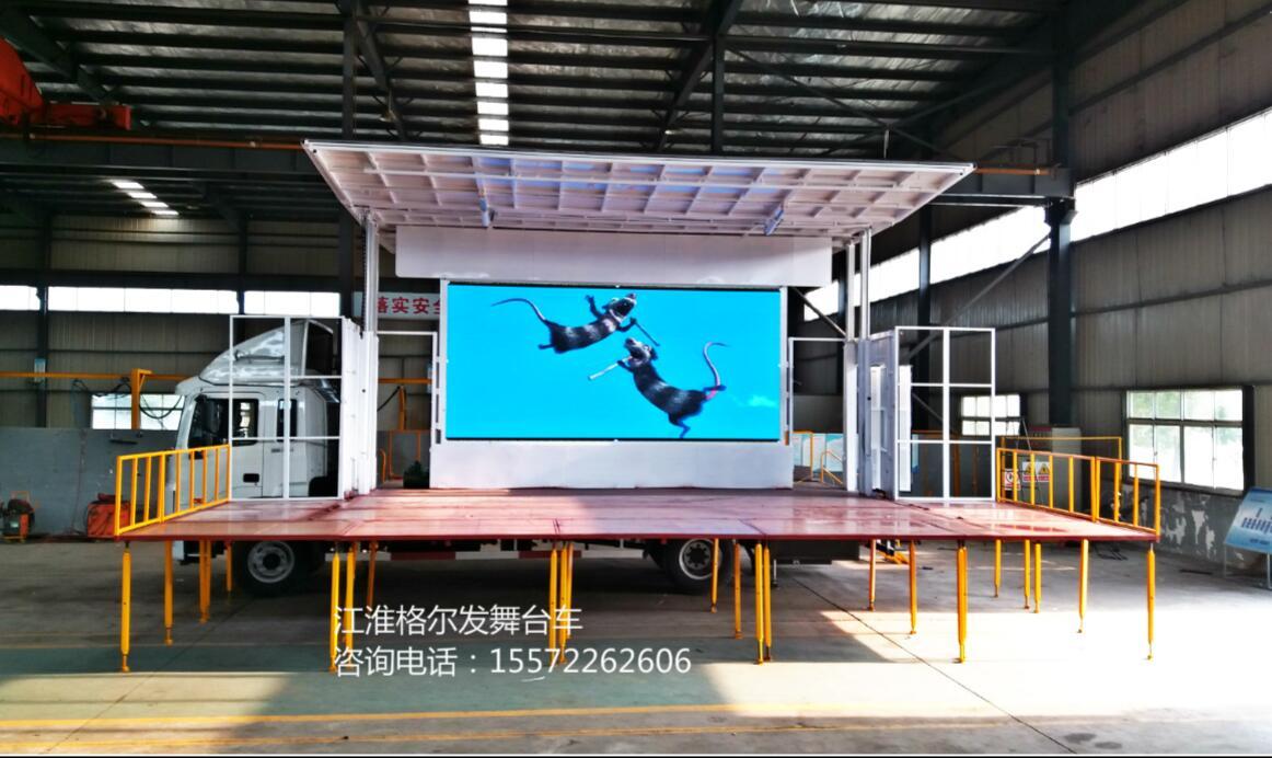 舞台车,6.8米舞台车图片